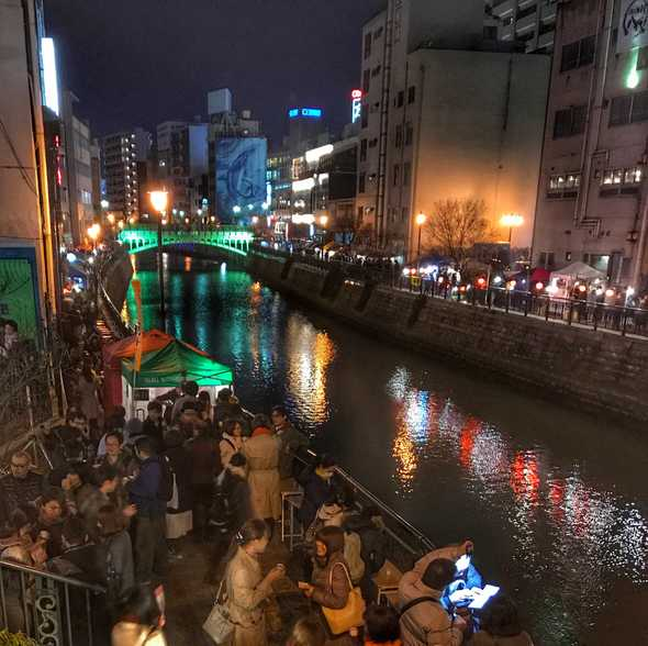 Nayabashi Yoichi Night MArket as seen from the bridge